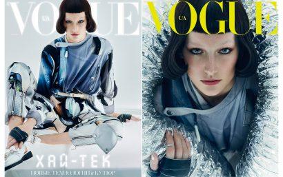 Vogue-Ukraine-1.1