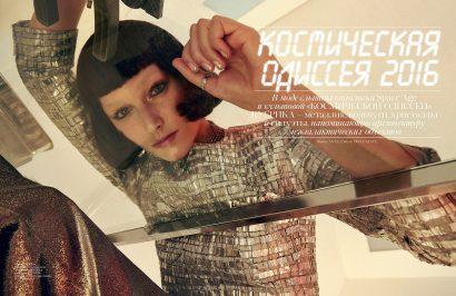 Vogue-Ukraine-2