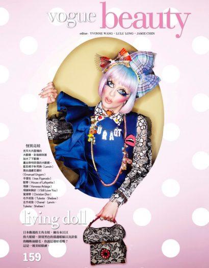 Ines Crnokrak by Enrique Vega for Vogue Taiwan 01