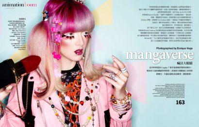 Ines Crnokrak by Enrique Vega for Vogue Taiwan 02